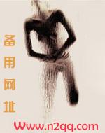 男人村(np)